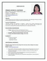 my first job resume work examples essay descriptive on cv template   my first job essay toreto co professional critical analysis editing website us corruption pertaining to student