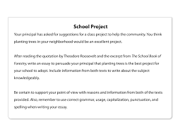 rework the prompt to serve as an introduction sample prompt school project