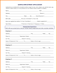 sample employment application card authorization  sample employment application application form for a job sample 47870972 png