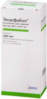 Купить <b>Энцефабол суспензия</b> орал. 80.5мг/5мл <b>200мл</b> фл ...