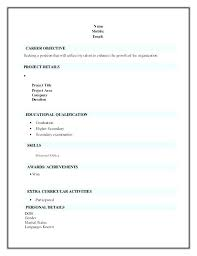 Simple Resume Format Free Download In Ms Word Simple Resume Template ...