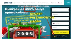 Демо счет бинарные опционы онлайн бесплатно