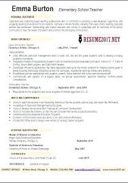 Resume Samples For Teachers With No Experience Substitute Teaching