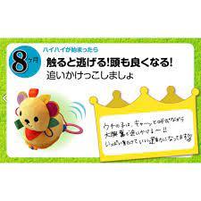 Đồ chơi cho bé sơ sinh 8 tháng tuổi   Kích thích bé tập bò từ PEOPLE Nhật  Bản BB125 chính hãng 290,000đ
