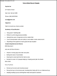 Sample Resume For Factory Worker With No Experience Pretty Factory Job Resume Skills Pictures Inspiration Entry Level 19