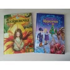 """Отзывы о Серия <b>книг</b> """"<b>Волшебные</b> сказки"""" - издательство <b>ND Play</b>"""