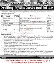 Wapda Jobs April 2016 Lahore Nts Application Form Drivers