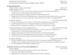 Download Create Resume From Linkedin Haadyaooverbayresort Com