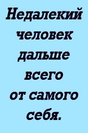 Заказать реферат Новосибирск Дипломная работа в Новосибирске