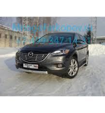 <b>Защита передняя</b> (<b>овальная</b>) на Mazda CX-9 MAZCX913-01 ТСС ...