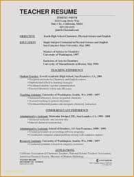 Free Military Resume Templates 2018 Military Resume Examples