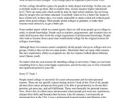 Benefit essay