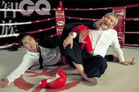 "Tsui Hark and Jet Li: Perfect Kung Fu Duo in ""GQ"""