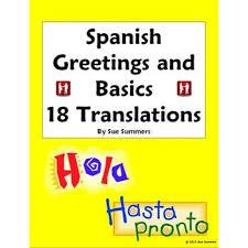 Greetings, Leave Takings & Basics Worksheet