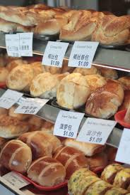 Restaurant Review Asian Bakery Is A Sweet Surprise Dining Reviews