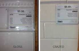 Crazed Subway Tile