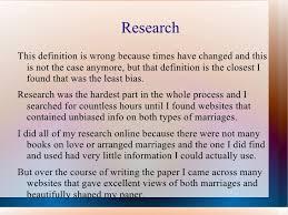 extended essay viva voce 4