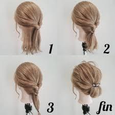セイバーアルトリアの髪型の名前はやり方とウィッグの作り方も Belcy