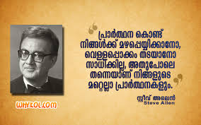 Meaningful Life Quotes Famous Thoughts In Malayalam Custom Meaningful Famous Quotes