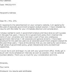 Government Program Analyst Cover Letter Program Analyst