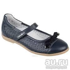 """новые школьные <b>туфли для девочки</b> """"<b>тотто</b>"""" ортопед от 31 до37 ..."""