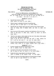 entrance nalanda open university b a b sc geography hons  nalanda open university b a b sc geography hons geography of asia part i paper ii 2012 question paper pdf