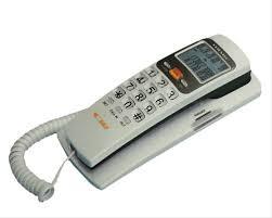 orientel kx t555cid landline caller id