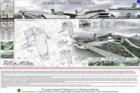 Общественные здания Дипломные проекты Дипломные проекты