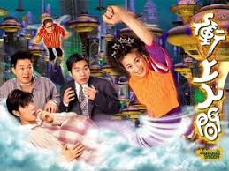 TVB Interaction   Ghost of Relativity  Review