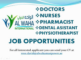 al waha international human resources consultancy linkedin please the latest medical and healthcare job opportunities at al waha international human resources consultancy for all interested candidates you