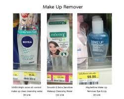 เอาล ะค ะ ส วนหมวดท แจน เล อกมาร ว ว สก นแคร หน าใส คร งน น น ค อ make up remover cleanser scrub เรามาเร มด วย หมวด make up remover ก อนเลยด กว า