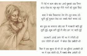 Essay Childhood Memories Childhood Memories Essay In Hindi Ban Smoking Thesis Best