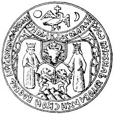 440px Stema_Mihai_Viteazul ion heliade r�dulescu wikivisually on jujuphysio template