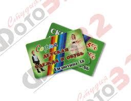 Изготовление пластиковых карт в Брянске Пластиковые карты