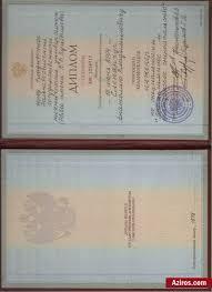 Дипломы aziros Красный диплом инженер ПГС Слепарчука А В лист