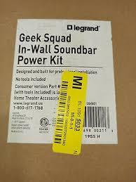 wall soundbar power kit gsk801 white