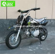 50cc pit bike 70cc pit bike 90cc pit bike kids 50cc dirt bike for