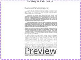 usc essay application prompt college paper academic service usc essay application prompt and usc application essay prompt 2009 usc application essay