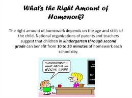on homework is necessary debate on homework is necessary