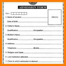 School Admission Form Format In Ms Word School Admission Form Format In Ms Word Application Format For
