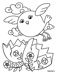 Did you know that easter is not the same time every year? 8 Free Printable Easter Coloring Pages Your Kids Will Love
