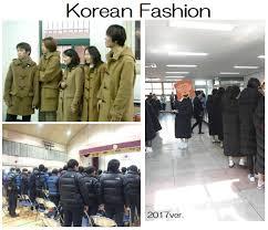 なんで韓国人はみんな同じ服着て満足してるのカイカイch 日韓交流
