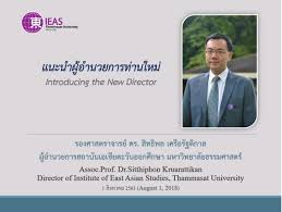 Institute for east asian studies
