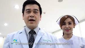 ศูนย์สมองและระบบประสาท โรงพยาบาลธนบุรี2 - YouTube