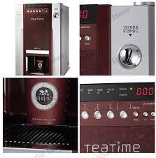 Tea Time Coffee Vending Machine Price Inspiration TEATIME DG48FK Automatic Mini Vending Machine COFFEE MAKER DG