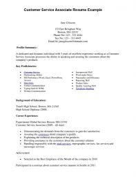 typing skill resume retail skills for resume retail skills resume resume online builder