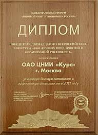 Наградные дипломы Поскольку это отдельное большое направление вся информация находится на отдельном сайте vipdiplom biz