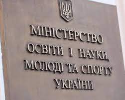 Новости образования В украинских школах отменили родительские  В украинских школах отменили quot родительские комитеты quot