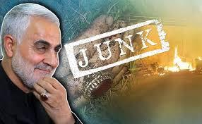 הסכם עם איראן אם יתקבל בניגוד לרצונה של ישראל יוביל את ישראל לתקוף את איראן לבד ללא כל הסכמה של אף מדינה בעולם Images?q=tbn:ANd9GcR9AArcteJA3rE-8NyFXAOLrxR7RIyvHW5pMg&usqp=CAU