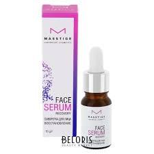 <b>Cыворотка для лица</b> восстановление Serum (Masstige) купить в ...